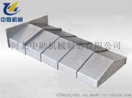 力达机床XK6132/5032数控铣床导轨伸缩钢板防护罩
