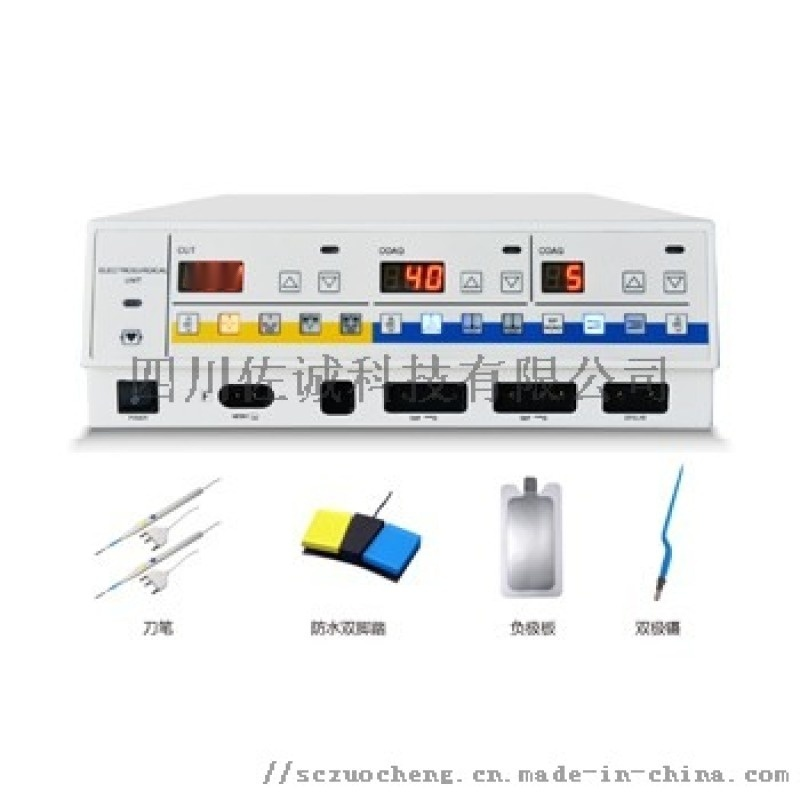 CM-350A型手术设备美容整形高频电刀
