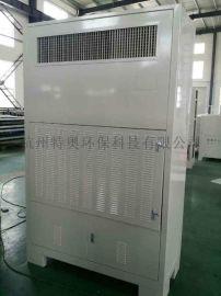**窖用恒温恒湿机,室内控湿控温设备,恒温恒湿机