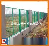 昆山厂区护栏网/昆山围墙铁丝网护栏网/龙桥护栏专业制造