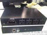 远程控制PDUDND70204