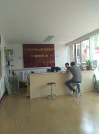 梅豪斯系列门窗55系列推拉窗、北京断桥铝合金门窗、顺义阳光房