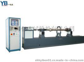上海亿本YRD-100传动轴专用动平衡机