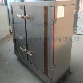 生产销售博远不锈钢蒸箱 馒头蒸箱 米饭蒸饭柜