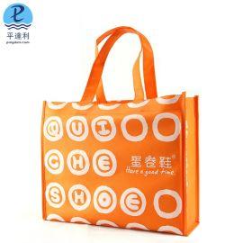 无纺布袋定做印字环保购物袋 手提包装环保袋广告袋印刷logo