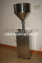 佳河厂家直销GF-2定量灌装机