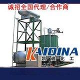 导热油清洗剂_导热油在线清洗剂_凯迪化工KD-L312
