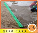 PVC空白 A5資料袋現貨批發銷售