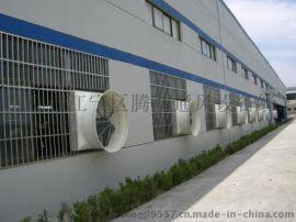 信阳焊接车间抽风排烟设备,通风降温设备,工厂降温系统厂家