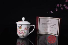 广告促销礼品加字陶瓷茶杯订制厂家