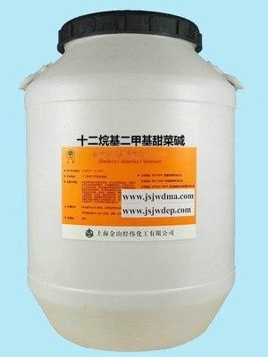 十二烷基二甲基甜菜鹼BS-12二甲基甜菜鹼