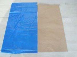厂家定做食品原料防潮牛皮纸袋,出口食品添加剂牛皮纸袋商检资质厂家