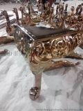 玫瑰金欧式不锈钢压花脚 不锈钢茶几脚厂家现货批发