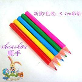 迷你彩色铅笔 2.6寸塑料铅笔定制 义乌铅笔批发 厂家直销创意铅笔