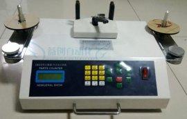 零件计数器/SMT零件计数器