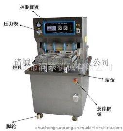 供应润东盒式真空包装机