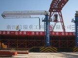 高铁路桥制梁场布料机HG19P水平臂架360度旋转