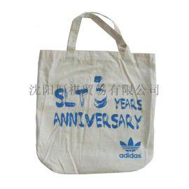 HS-CB08 棉布袋、沈阳棉布袋