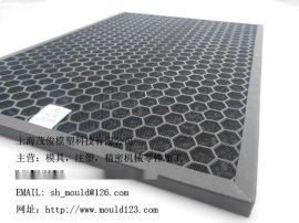 空气净化器蜂窝活性炭滤网定制