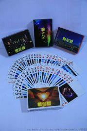 扑克牌定制,游戏牌