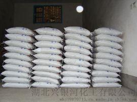 湖北武汉过硫酸铵生产厂家