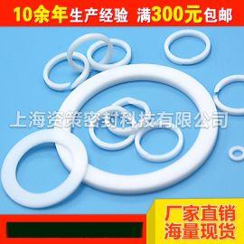 厂家供应四氟垫片 橡胶垫圈 高强耐化学性