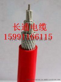 铝芯电线 BLV  4mm