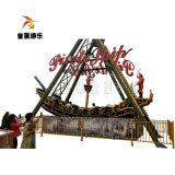 童星游乐厂家生产 贵阳大型新型游乐设备海盗船