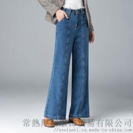 幽兰缇阔腿牛仔裤女秋宽松韩版高腰百搭直筒裤复古长裤