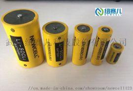 3.6V锂亚电池 能量密度高锂-亚**酰**