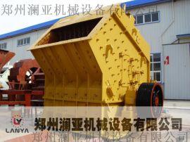 厂价直销反击式破碎机石料生产线没有中间商赚差价