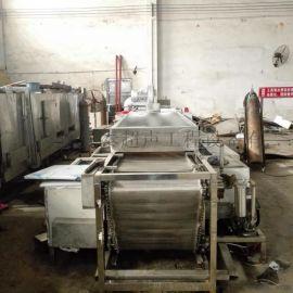 湛江廉江履带式不锈钢标准件钢钉超声波清洗烘干机