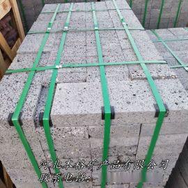 本格供应装饰墙壁板材 火山岩板材 玄武岩板材