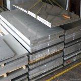供应高质铝板 铝卷板 高质耐腐压型铝板 可定制加工