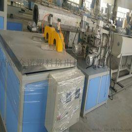 厂家专业生产pvc排水管设备生产线 塑料管材设备