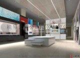 展览工厂主场设计