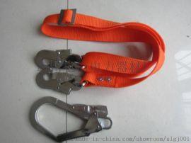 安全带 双背安全带 攀高安全带