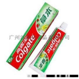 牙膏批i发高露洁牙膏厂家让利直销