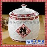 景德鎮廠家陶瓷米缸 十五斤裝帶蓋米桶防蟲防潮儲物罐