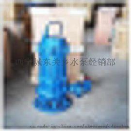 供青海德令哈WQ潜水污水泵和玉树污水泵特点