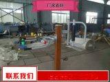 学校体育器材生产厂家 健身器材厂价