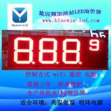 LED油价屏 10英寸8.889出口西班牙 LED油价牌