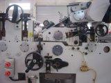 專業生產製造裱紙機針位調整器/維調