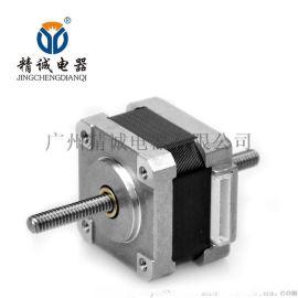 精诚电器35BYG1210-45贯通式丝杆步进电机