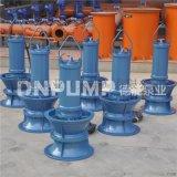 水泥井筒安裝潛水軸流泵型號