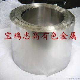 金属膜片用钛带  0.05  0.08  0.1 高纯度钛带材
