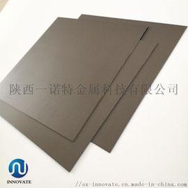 耐腐蚀材料钽、0.025以上钽、软态钽