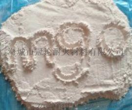 海城氧化镁