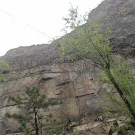 山体柔性钢丝网.钢丝绳防护网.山体柔性防护网厂家