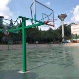 固定式方管双向海燕式地埋比赛篮球架